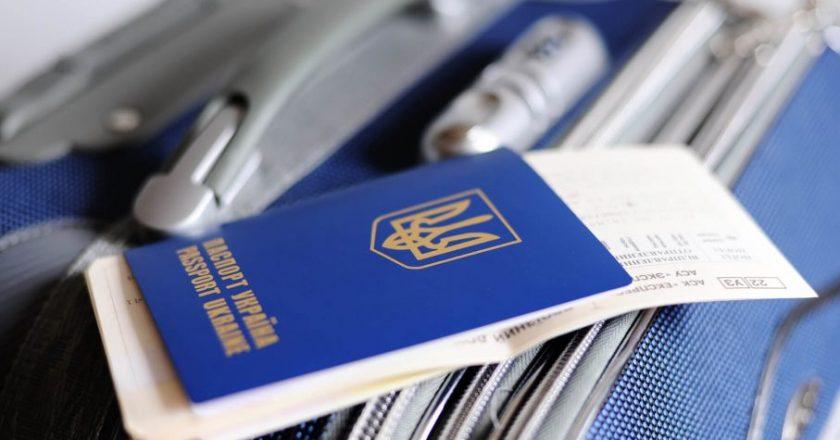 Українці перетинатимуть кордон за новими правилами: подробиці