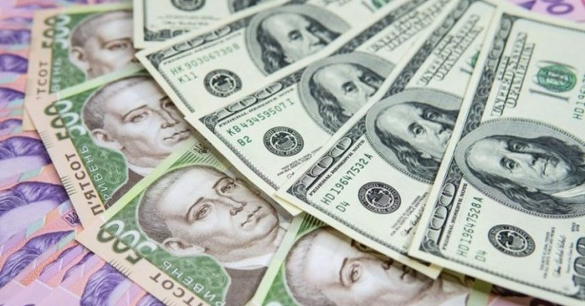 Нові правила купівлі долара в Україні