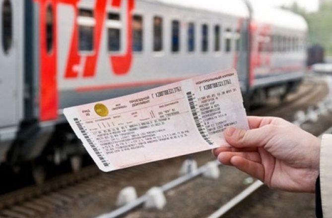 """""""Укрзалізниця"""" підвищує вартість квитків: подробиці"""
