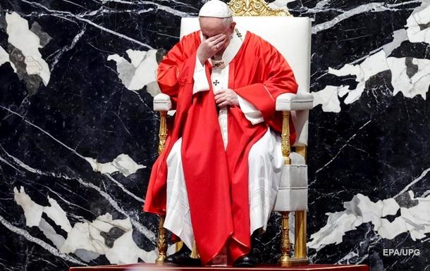 Важлива заява щодо пандемії від Папи Римського