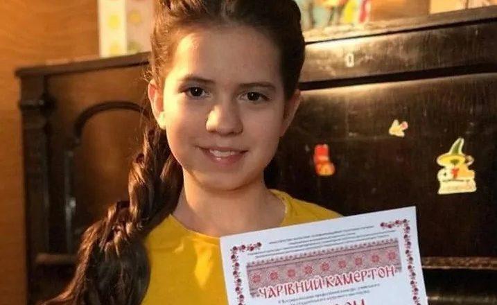 Юна піаністка Закарпаття перемогла на професійному конкурсі музичного мистецтва