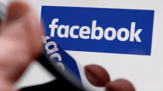 Хакери опублікували персональну інформацію півмільярда користувачів Facebook – хто потрапив до списку