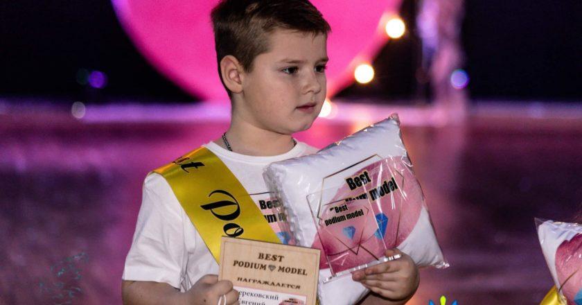 Маленький ужгородець переміг на Всеукраїнському конкурсі моделей