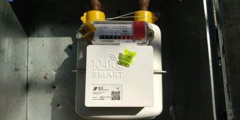 Що робити, аби газовики не брали показники лічильника «зі стелі»?