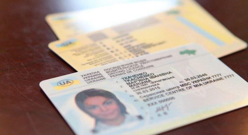 Замена водительских прав: всем ли обязательно?